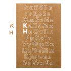 Чипборд из гофрокартона «Алфавит», 11 х 16 см