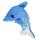 """Мягкая игрушка """"Дельфинчик"""""""