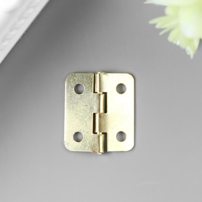 Петля для шкатулки металл с закругленными углами (набор 15 шт) 1,7х1,9 см