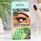 Стойкая крем-краска для бровей и ресниц Fito color, цвет черный (на 2 применения), 2х2 мл