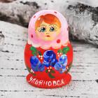 """Магнит-половинка матрёшка """"Ульяновск"""""""