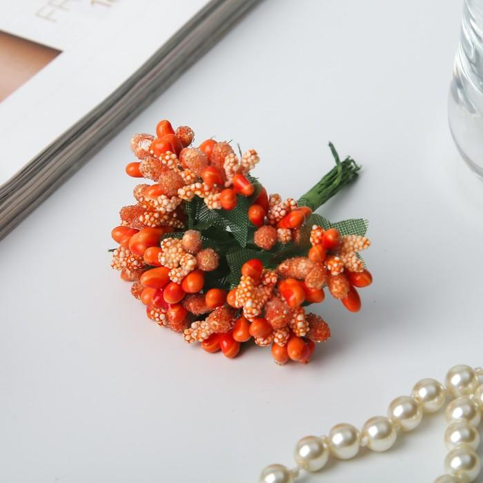 """Декор для творчества """"Серебристые цветы"""" МИКС, (1 набор=1 букету) в букете 12 цветков"""