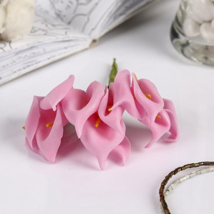 """Декор для творчества """"Каллы"""" МИКС, 11 см (1 набор=1 букету) в букете 12 цветков"""