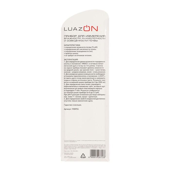 Прибор для измерения влажности LuazON, pH кислотности, освещенности почвы, зеленый