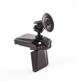 """Видеорегистратор автомобильный, 2.5"""" TFT, обзор 120°, 1280x720 HD"""