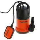 Насос дренажный Парма НД-250/5П, для чистой воды, 250 Вт, напор 6 м, 100 л/мин