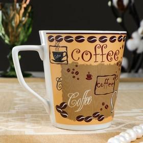 "Кружка ""Конус"" 0,35 л, кофе, деколь"