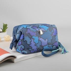 Косметичка-сумочка на молнии, с ручкой, цвет синий Ош