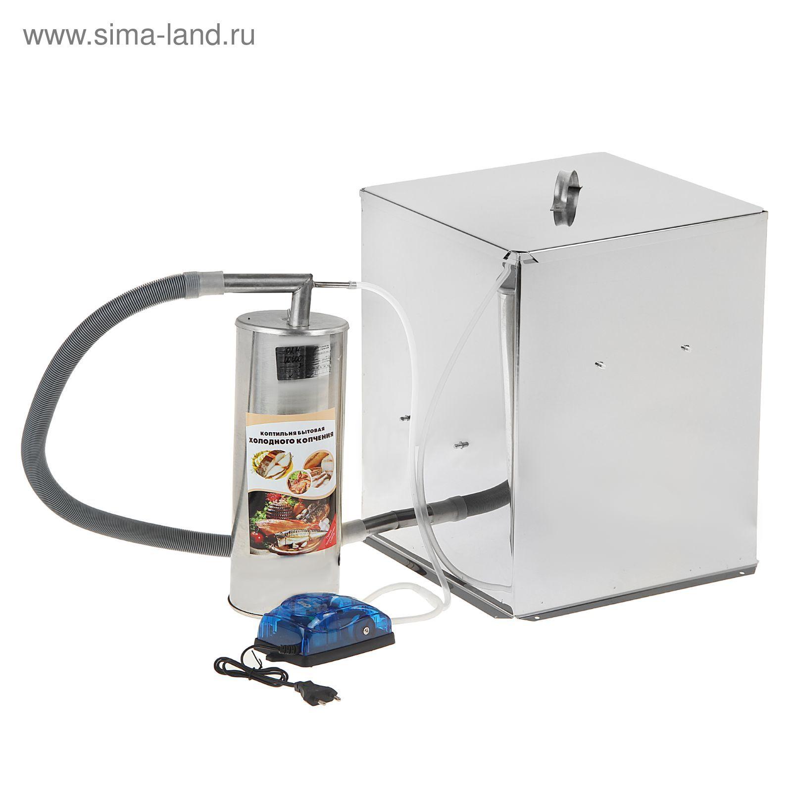 Купить коптильню холодного копчения в москве цена электрическую купить самогонный аппарат самовар