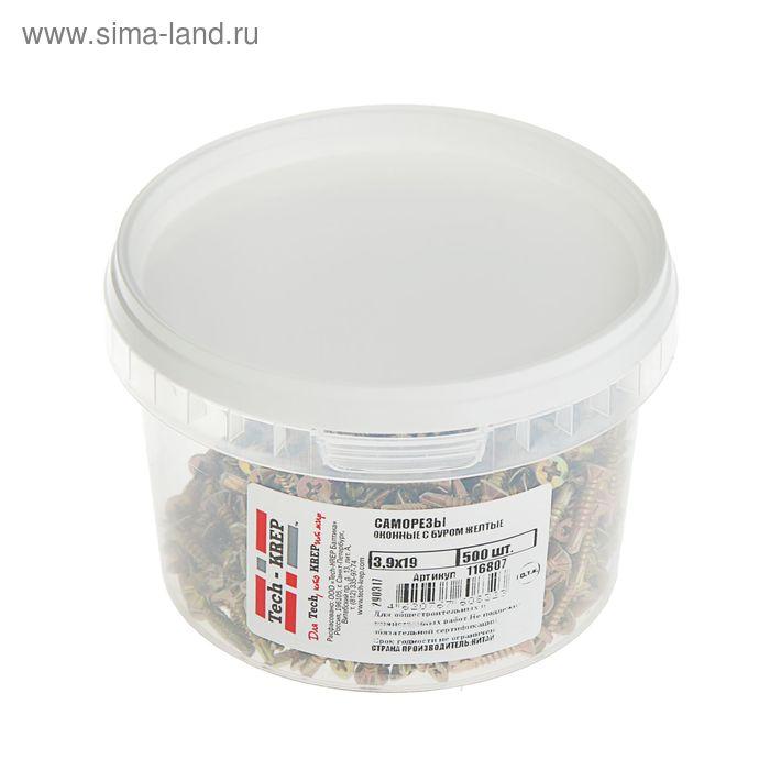 Саморезы оконные TECH-KREP, 3.9х19 мм, с буром, жёлтый цинк, 500 шт.