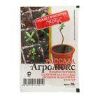 Удобрение минеральное для садовых растений Агролюкс