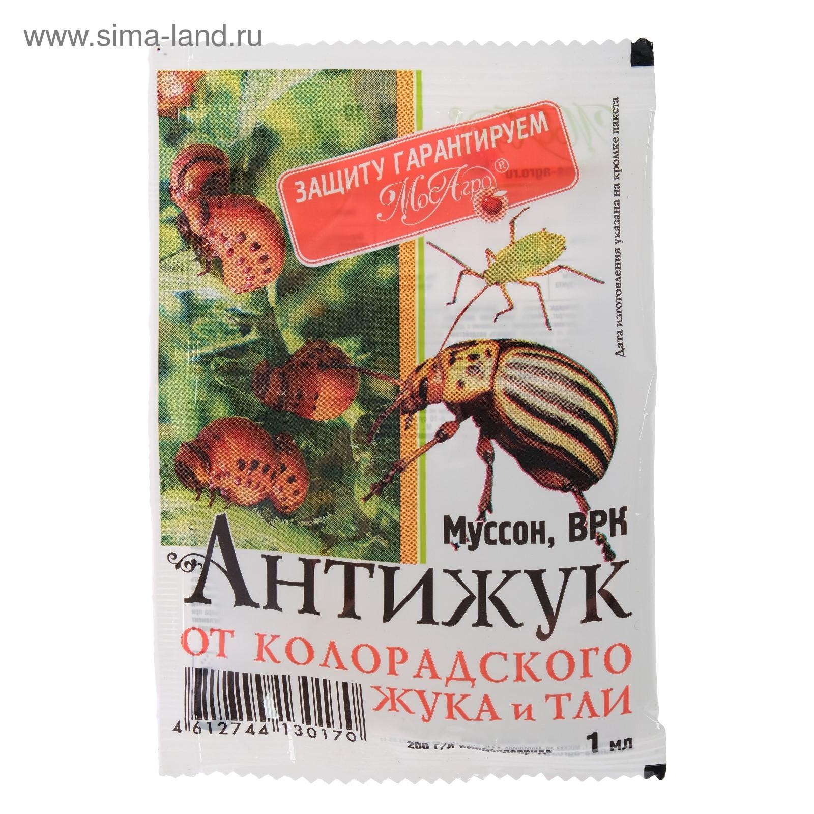 МОСАГРО МУССОН средство для защиты от колорадского жука ампула 1 мл в пакете