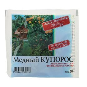 Антисептик Медный Купорос, 50 г