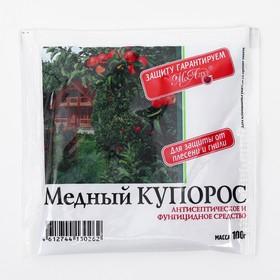 Антисептик Медный Купорос, 100 г