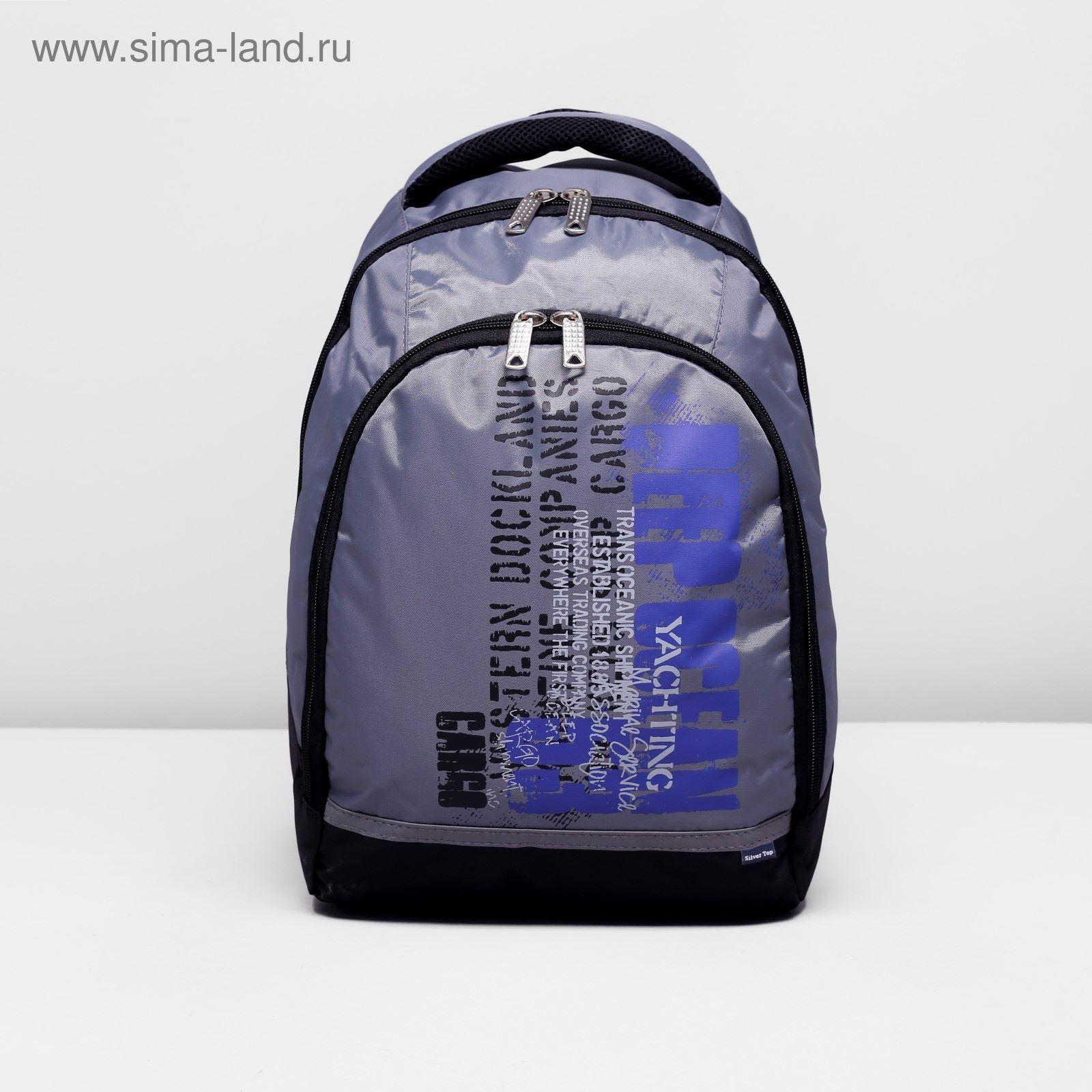 2da3291c0ab1 Рюкзак на молнии