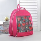 Рюкзак школьный, отдел на молнии, наружный карман, цвет розовый/серый