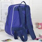 Рюкзак детский, отдел на молнии, наружный карман, цвет синий/оранжевый