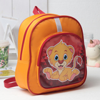 Рюкзак детский, отдел на молнии, наружный карман, цвет оранжевый