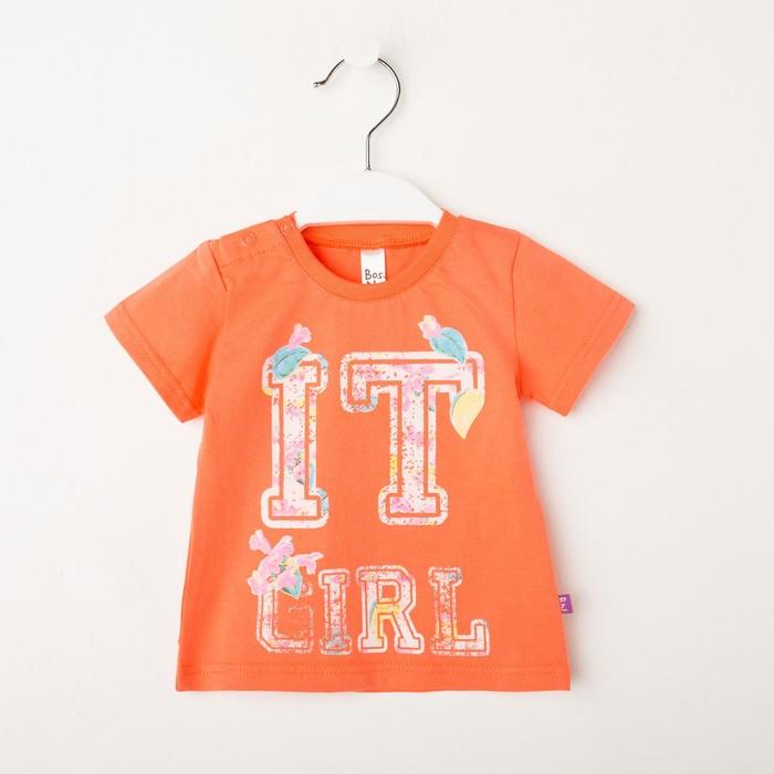 Футболка для девочки, рост 68 см, цвет персиковый 259М-161_М