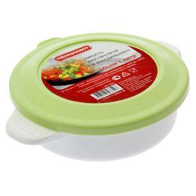 Емкость 1 л для СВЧ и холодильника, цвет МИКС