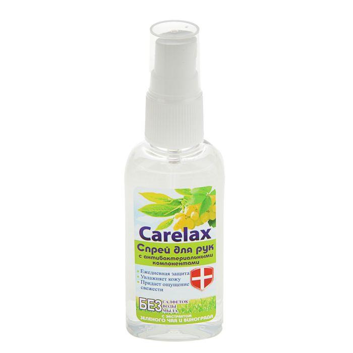 Спрей для рук «Carelax» антисептический, 50 мл