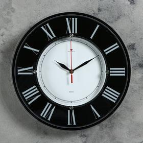 Wall Clock, Series: Classic, Classic, 34 cm glass, black Ruby