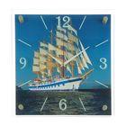 """Часы настенные, серия: Море, """"Фрегат"""", 35х35  см, микс"""