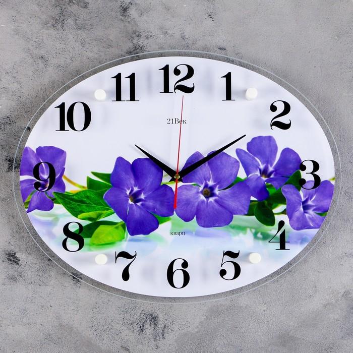 """Часы настенные, серия: Цветы, """"Фиалки"""", 35х46 см микс"""