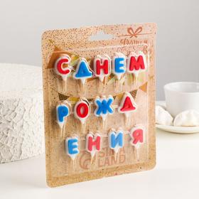 """A set of candles for the cake """"happy Twins"""", the letters mix"""