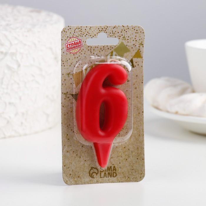 """Свеча для торта цифра """"Овал"""" """"6"""", красная - фото 1706220"""