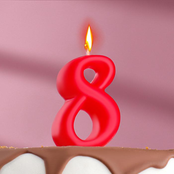 "The candle for the cake figure is the Oval red ""8"", film"