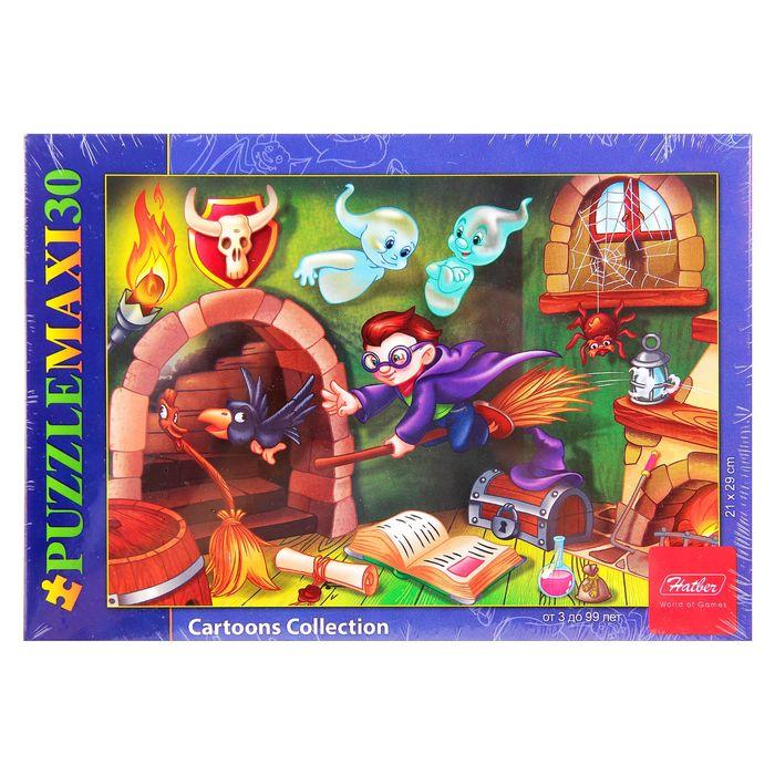 Макси-пазлы «Маленький волшебник», 30 элементов
