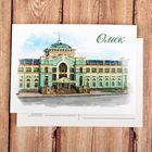 Открытка на дизайнерском картоне «Омск. Вокзал. Иллюстрация художника»