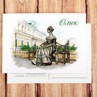 Открытка на дизайнерском картоне «Омск. Любочка. Ииллюстрация художника»