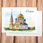 Открытка на дизайнерском картоне «Омск. Успенский собор. Иллюстрация художника»