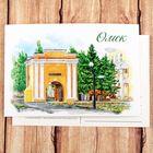 Открытка на дизайнерском картоне «Омск. Тарские ворота», иллюстрация художника