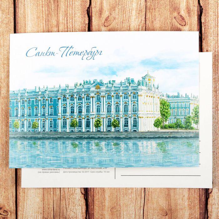 Винтажные открытки магазин в санкт-петербурге
