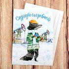"Postcard on the design Board ""Surgut. Fox"", illustration artist"