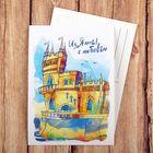открытки с видами Ялты