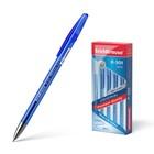 Ручка гелевая R-301 Original Gel, узел 0.5 мм, чернила синие, длина линии письма 600м