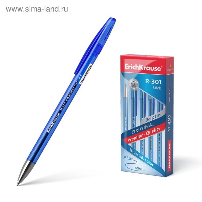 Ручка гелевая Erich Krause R-301 Original Gel, узел 0.5мм, чернила синие, EK 40318