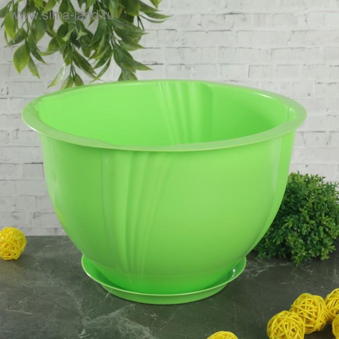 """Кашпо с поддоном 3,6 л """"Diana"""", цвет зелёный"""