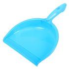 Совок Smart, цвет голубой