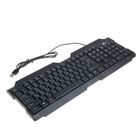Клавиатура Ritmix RKB-121, проводная, мембранная, 107 клавиш, USB, черная