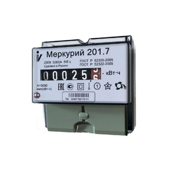 "Счетчик ""Меркурий"" 201.7, 1ф, 5-60 А, 1 класс точности, однотарифный"