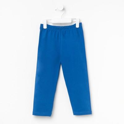 Бриджи для девочки, рост 140 см, цвет синий