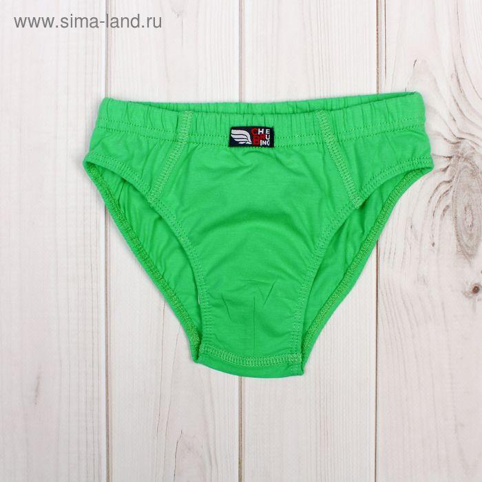 Трусы-слипы для мальчика, рост 98-104 см, цвет зелёный CAK 1372