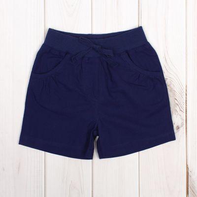 Шорты для девочки, рост 98 см, цвет тёмно-синий