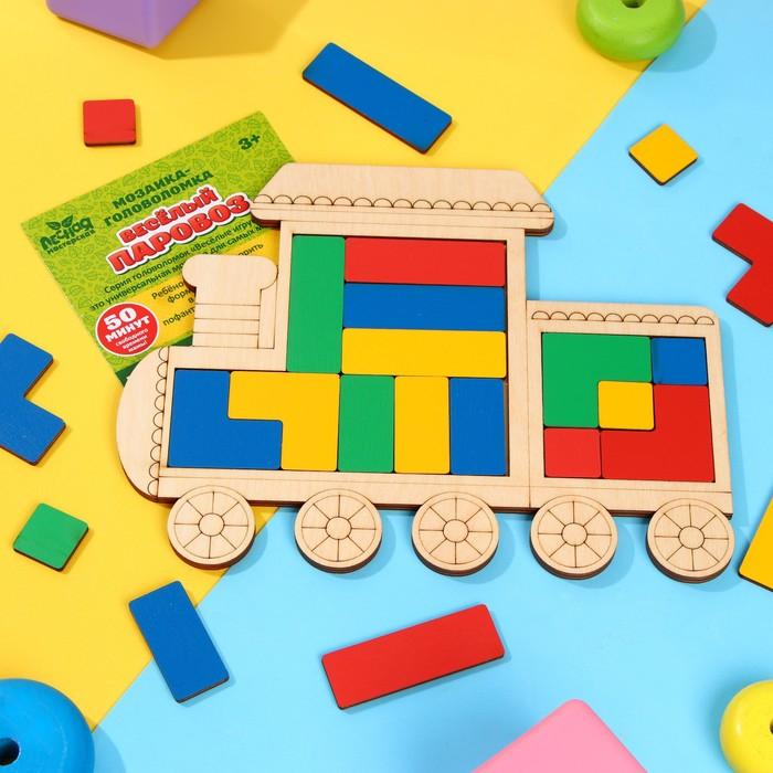 """Мозаика головоломка """"Весёлый паровоз"""", 32 детали, Весёлые игрушки"""
