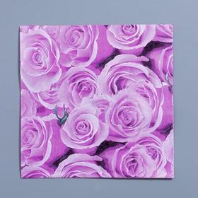 Салфетки бумажные «Розы», 33×33 см, набор 20 шт., цвет сиреневый